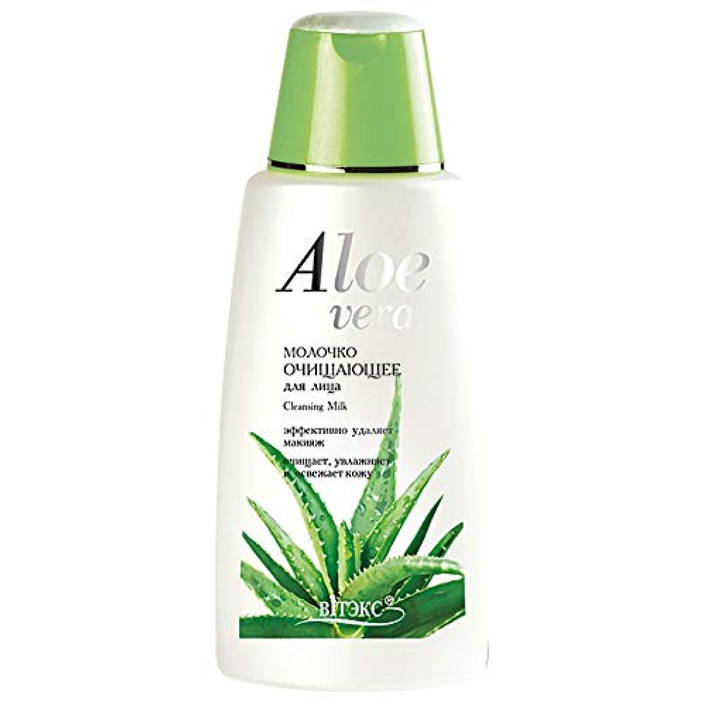めったに地上でワイヤーBIELITA & VITEX | Aloe Vera | Nourishing Face Cleansing Make Up | Remover Cleansing Milk for All Skin Types |...