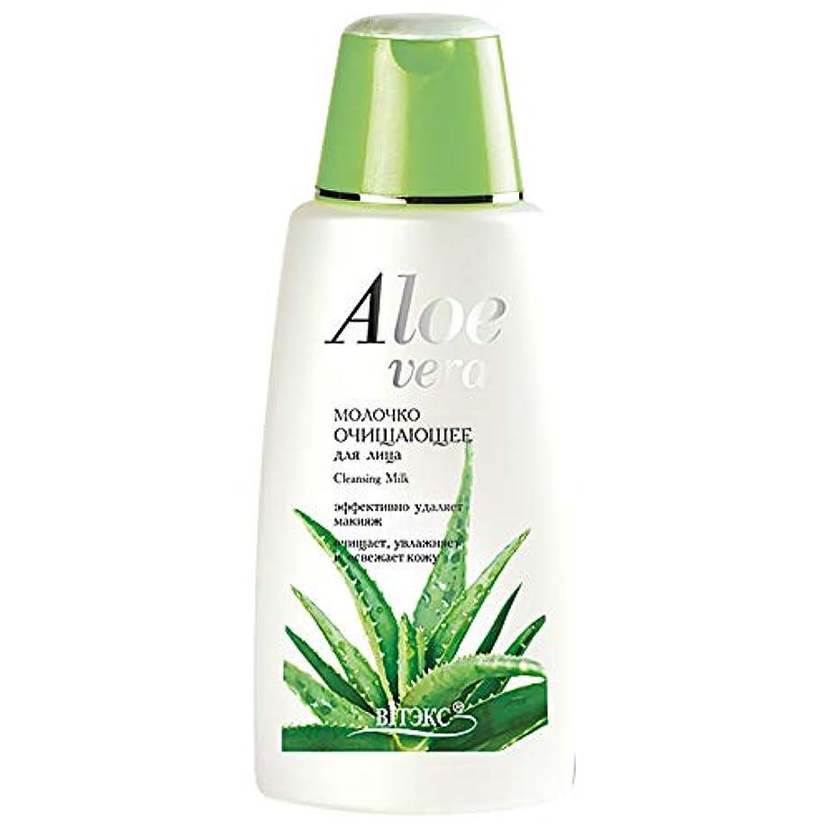 危険にさらされている設計心理的BIELITA & VITEX | Aloe Vera | Nourishing Face Cleansing Make Up | Remover Cleansing Milk for All Skin Types |...