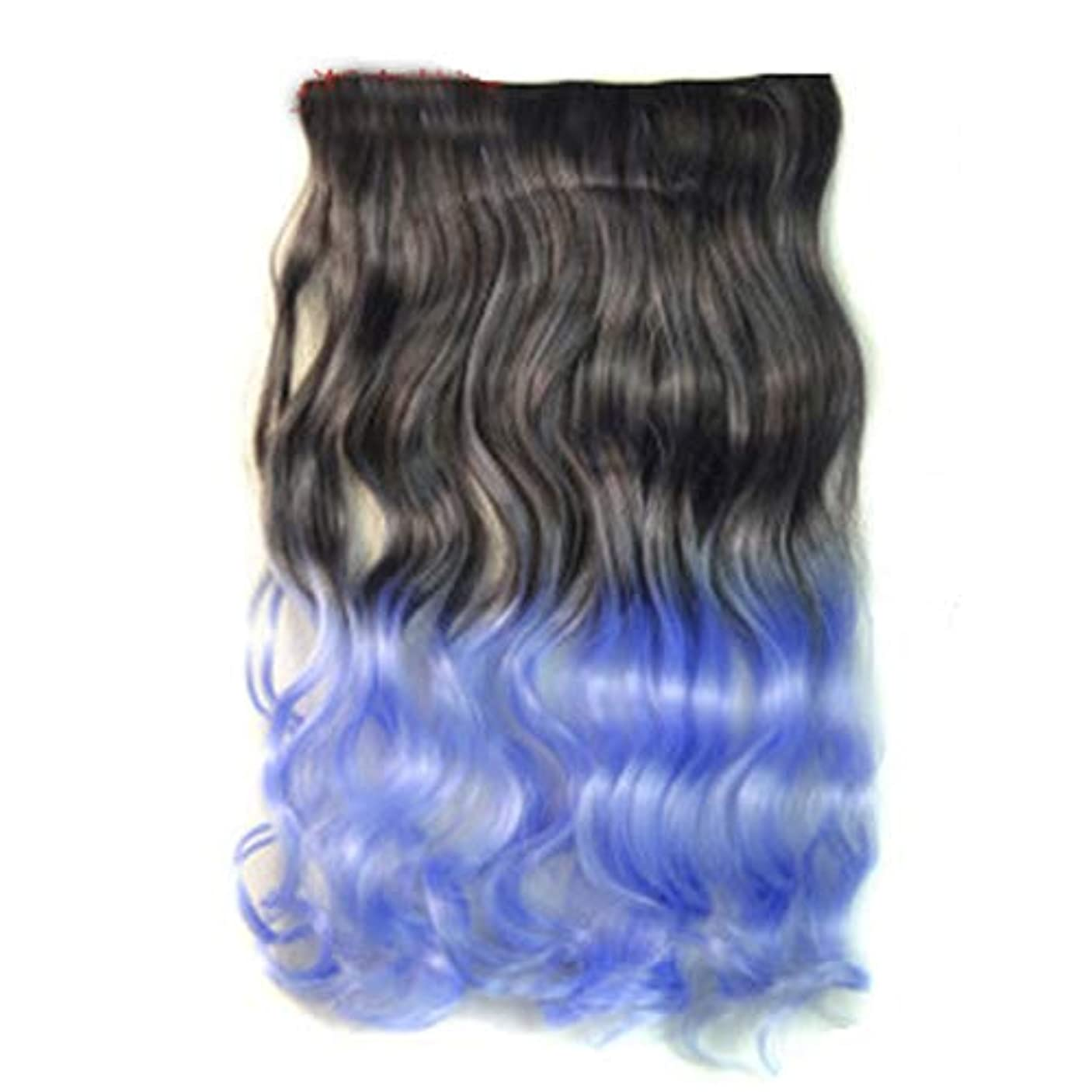 リーハンサム発火するWTYD 美容ヘアツール ワンピースシームレスヘアエクステンションピースカラーグラデーション大波ロングカーリングクリップタイプヘアピース