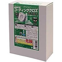 お掃除ソムリエ ガラスコーティングシート 便器キレイ トイレ陶器用(プロ仕様)