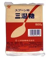 スプーン印 三温糖 【500g】