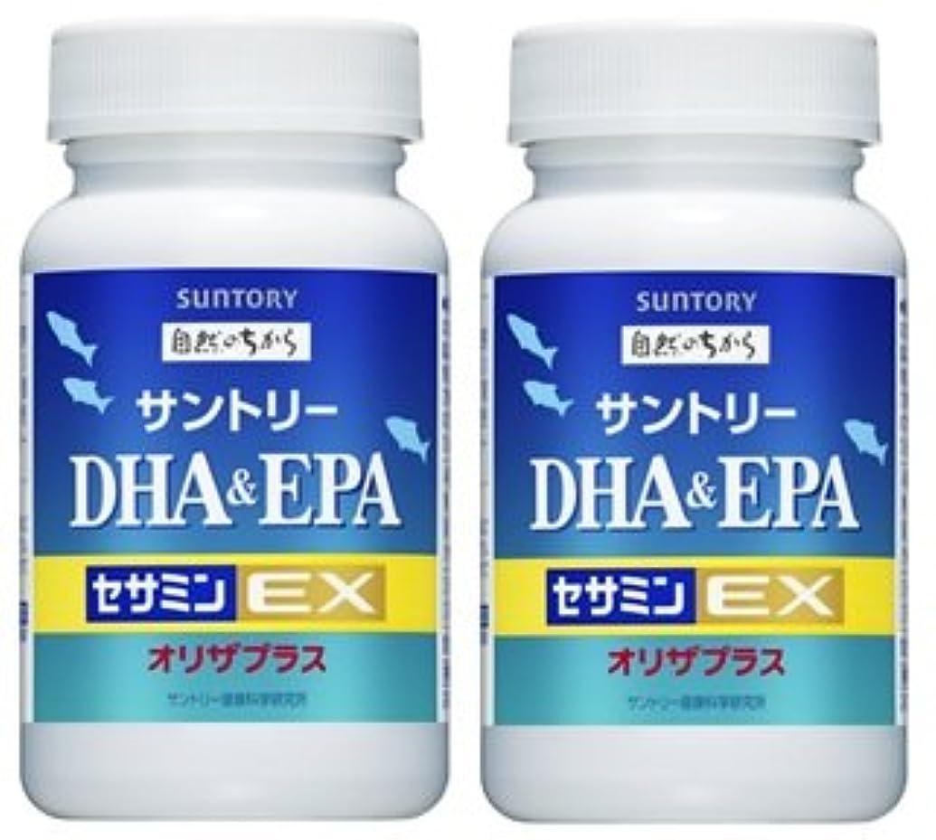 横向きチップ取り囲む【2個セット】サントリー DHA&EPA+セサミンEX 240粒