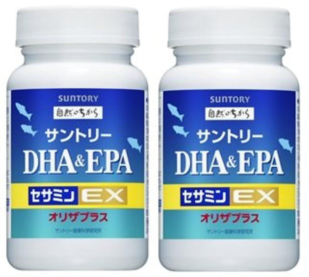 縮約装置夜【2個セット】サントリー DHA&EPA+セサミンEX 240粒