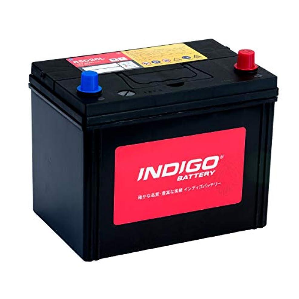 クラック受け入れ気絶させるインディゴ バッテリー 85D26L ボンゴフレンディ GF-SG5W H11/2~H14/9