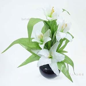 グランドルミナス 白リリー LEDライト(仏壇用仏花・造花・盆提灯)百合の花