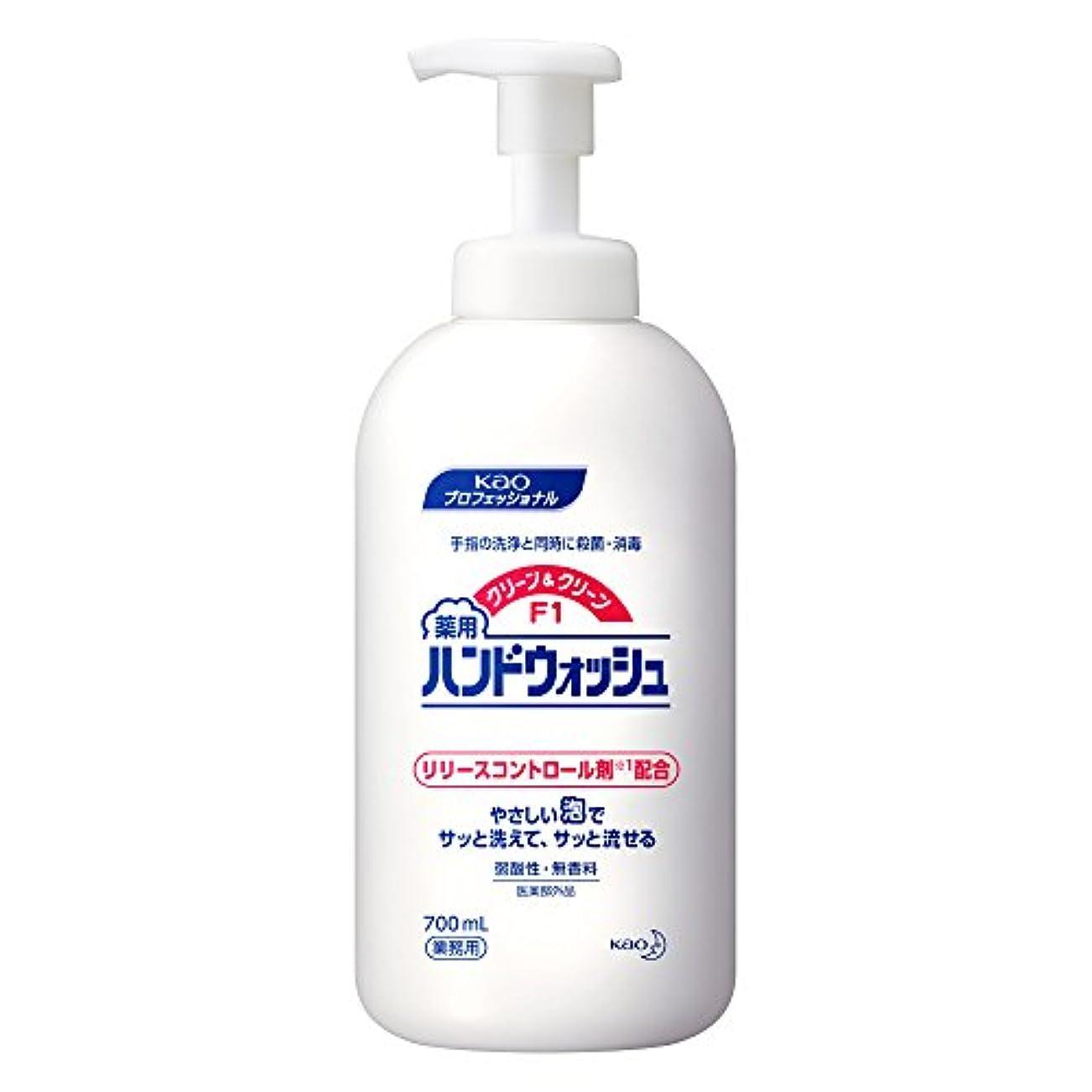 【業務用 泡ハンドソープ】クリーン&クリーンF1 薬用 ハンドウォッシュ 700ml(花王プロフェッショナルシリーズ)