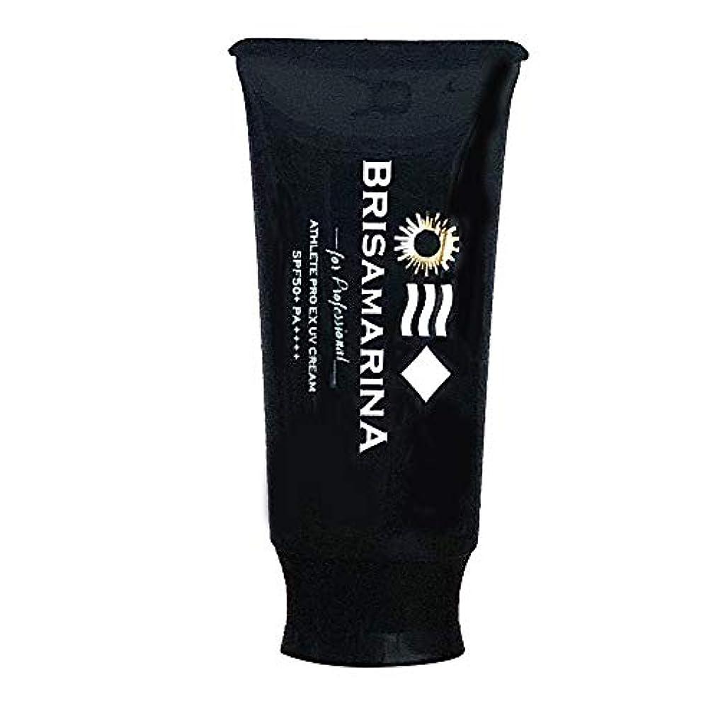 ジャケットコイン胴体BRISA MARINA(ブリサマリーナ) 日焼け止め アスリートプロEX UVクリーム SPF50 PA++++ 保湿成分 全身 顔 サンケア ウォータープルーフ 日焼止め 日本正規品 ホワイト