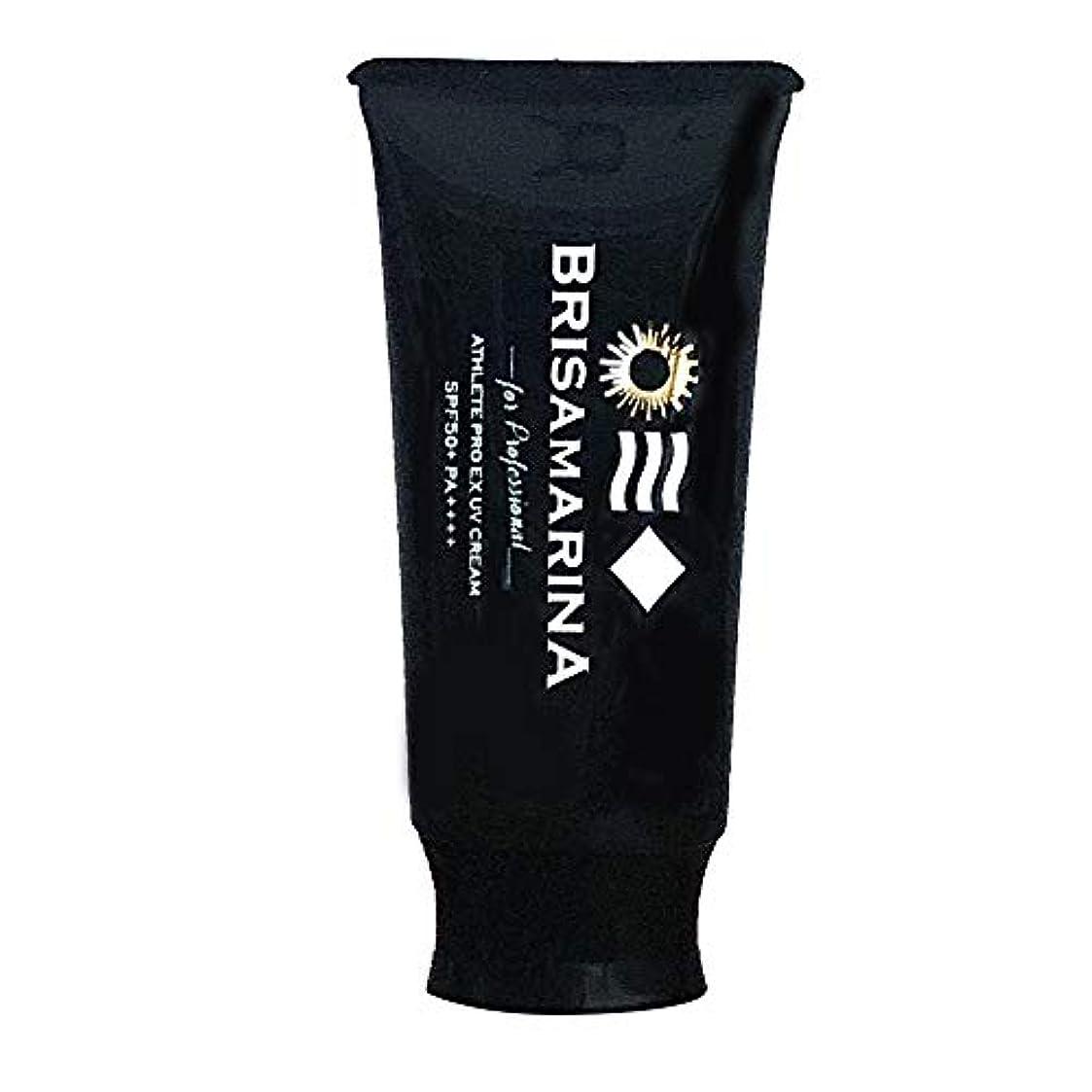 優れた常識るBRISA MARINA(ブリサマリーナ) 日焼け止め アスリートプロEX UVクリーム SPF50 PA++++ 保湿成分 全身 顔 サンケア ウォータープルーフ 日焼止め 日本正規品 ホワイト