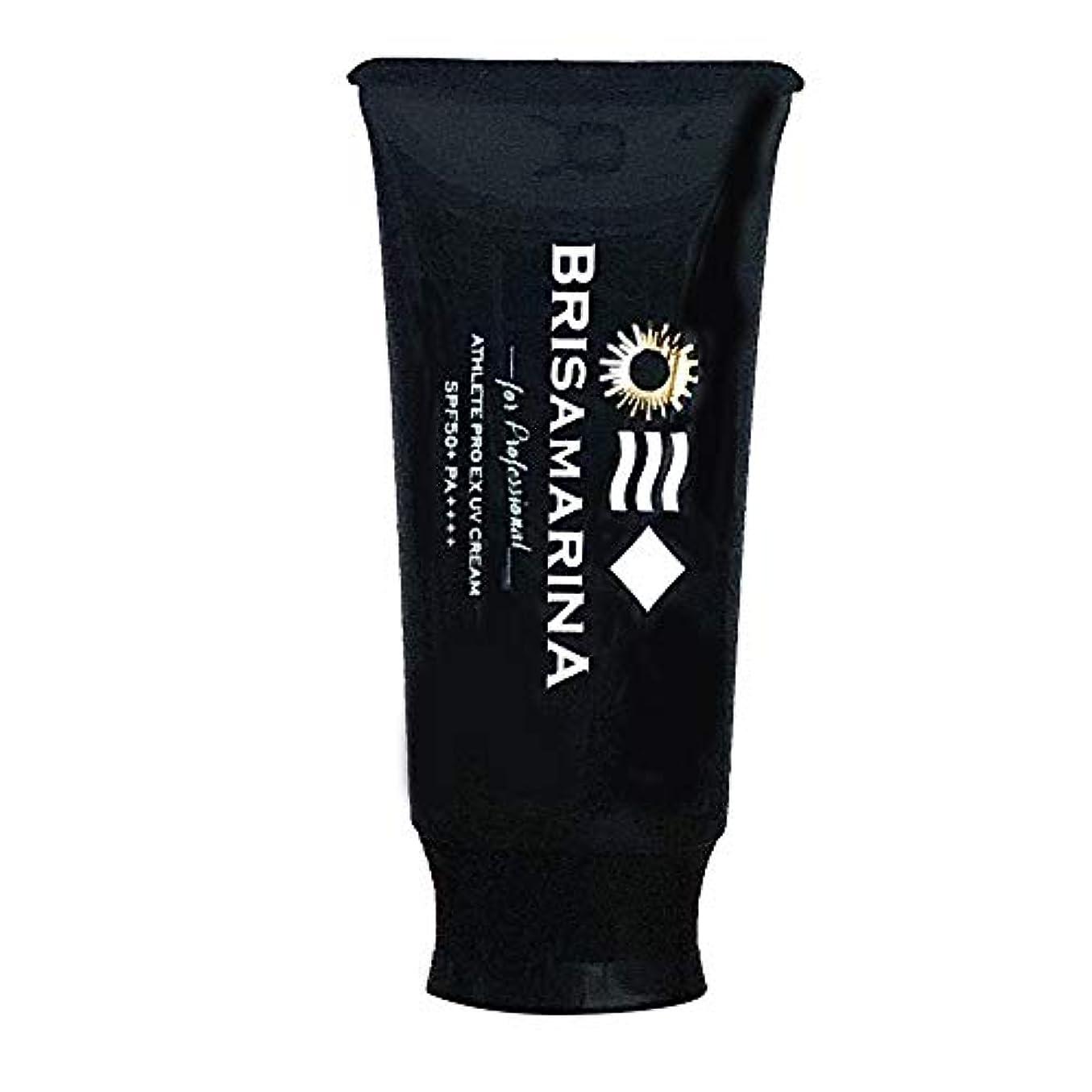 貪欲障害者花輪BRISA MARINA(ブリサマリーナ) 日焼け止め アスリートプロEX UVクリーム SPF50 PA++++ 保湿成分 全身 顔 サンケア ウォータープルーフ 日焼止め 日本正規品 ホワイト