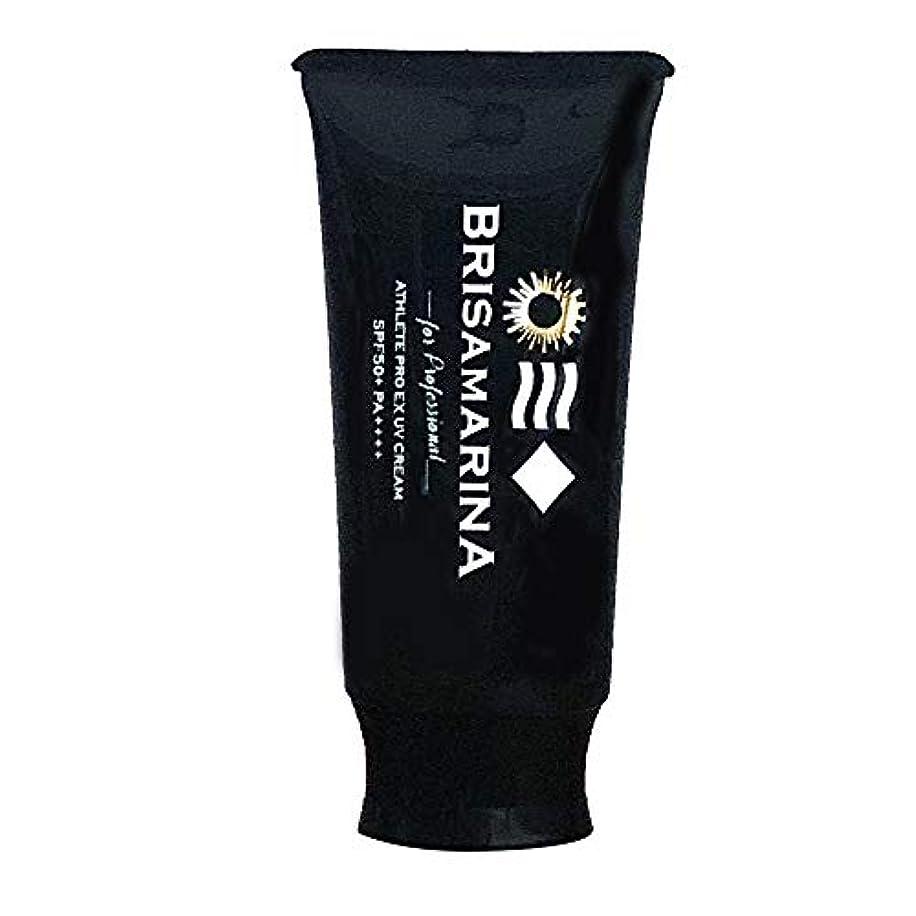 だらしないチャールズキージング活発BRISA MARINA(ブリサマリーナ) 日焼け止め アスリートプロEX UVクリーム SPF50 PA++++ 保湿成分 全身 顔 サンケア ウォータープルーフ 日焼止め 日本正規品 ホワイト