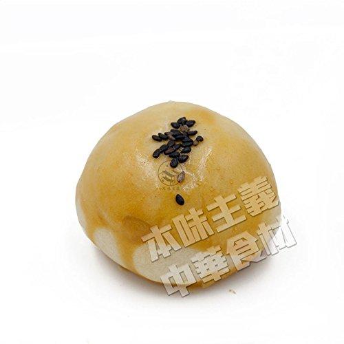 【日本産/古法手作り】台湾黄身入パイ(蛋黄酥)60g*5個入...