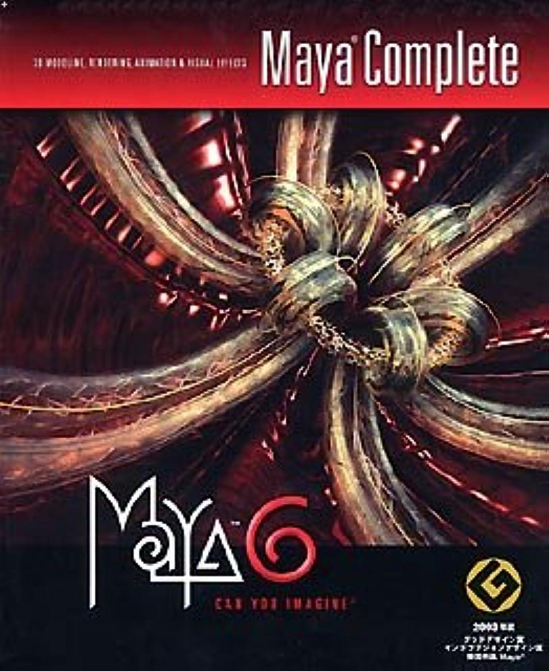 台風スーダンストライプMaya Complete 6 ノードロック?ライセンス Macintosh版