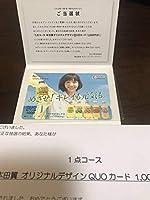本田翼 QUOカード クオカード 1000円 C1000 ハウスウェルネスフーズ ②