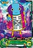 スーパードラゴンボールヒーローズ/PJS-07 全王