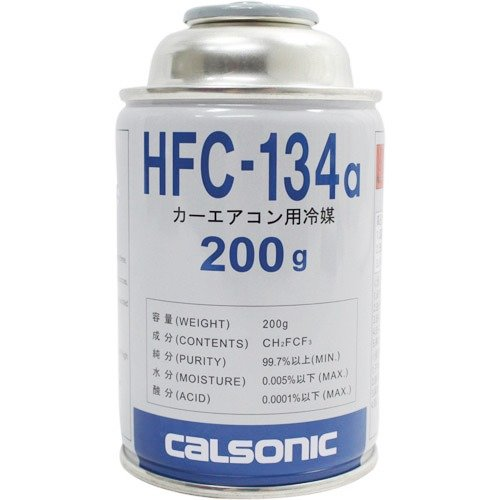 カルソニック ( CALSONIC ) カーエアコン用冷媒 ...