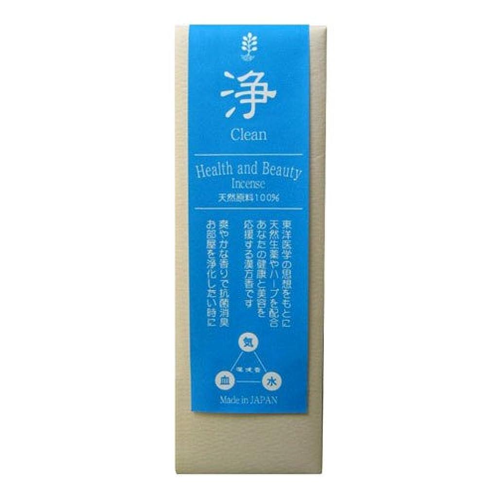 強調する連邦定期的に薫寿堂 プチ漢健香 浄