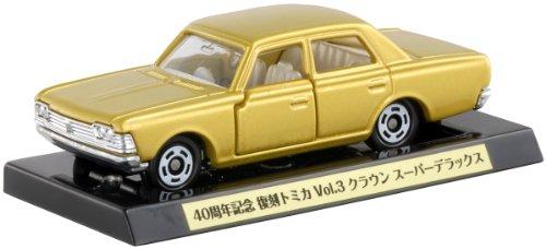 トミカ 40周年記念 復刻トミカ Vol.3 クラウン スーパーデラックス