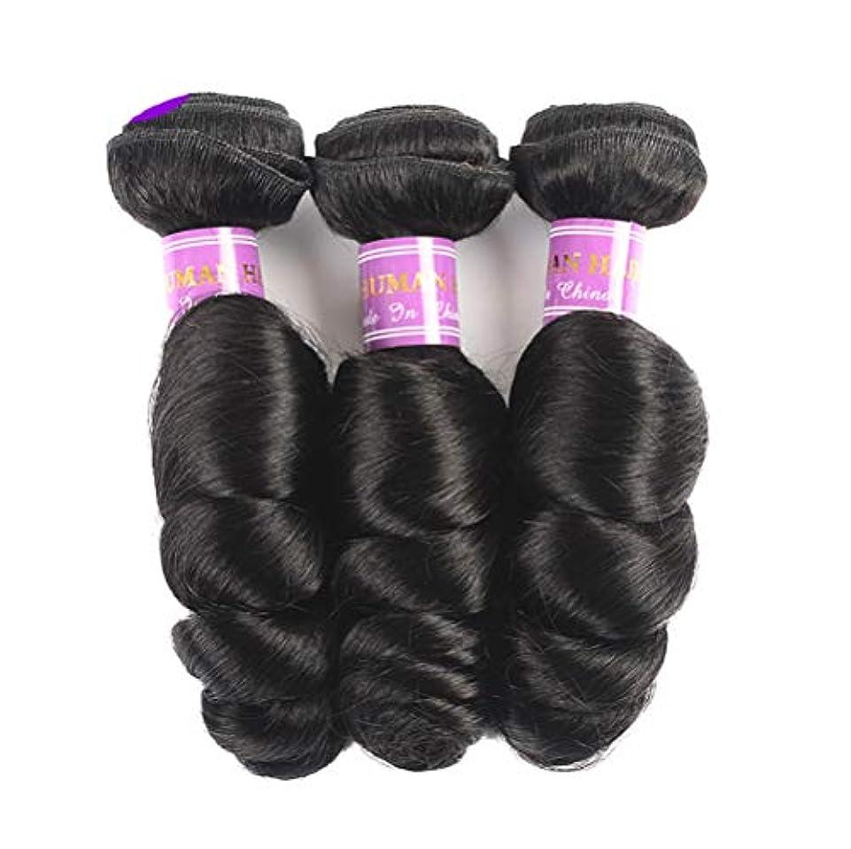 流行重量織る毛織りブラジル実体波バージン毛1閉鎖なしパート100%未処理の人間の髪の毛のremy毛延長ナチュラルカラー100g /個