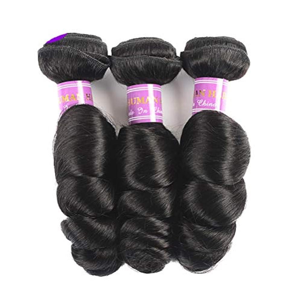 まっすぐ分岐する道徳の毛織りブラジル実体波バージン毛1閉鎖なしパート100%未処理の人間の髪の毛のremy毛延長ナチュラルカラー100g /個