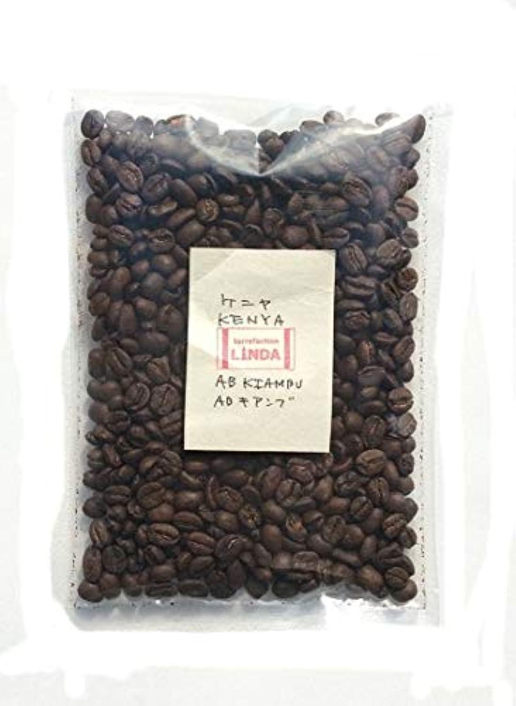 トレファクションリンダ コーヒー豆 自家焙煎 グアテマラ 200g