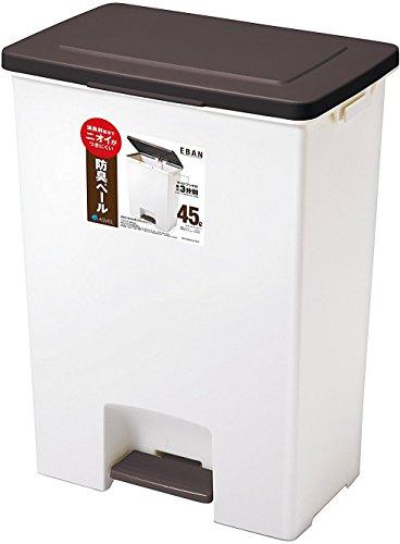 アスベル 防臭エバンペダルペール ワイド 45L ゴミ箱 ブラウン 1個