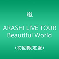 ARASHI LIVE TOUR Beautiful World