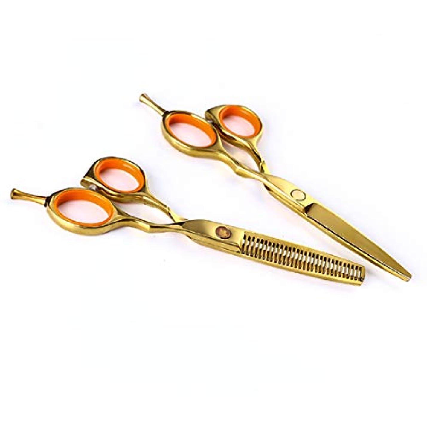歩道祝福するモードJiaoran ゴールデン理髪はさみ、5.5インチプロフェッショナルはさみセットフラットはさみ+歯はさみセット (Color : Gold)