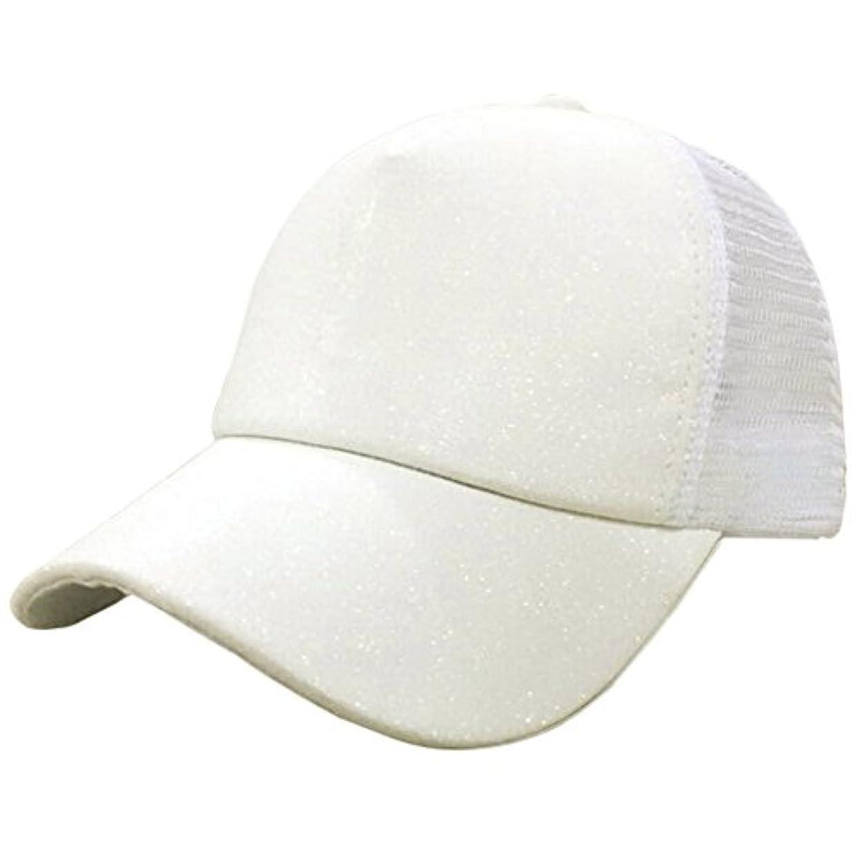 機械的どのくらいの頻度で蓮Racazing Cap スパンコール 無地 メッシュ 野球帽 通気性のある ヒップホップ 帽子 夏 登山 可調整可能 棒球帽 男女兼用 UV 帽子 軽量 屋外 Unisex Cap (白)