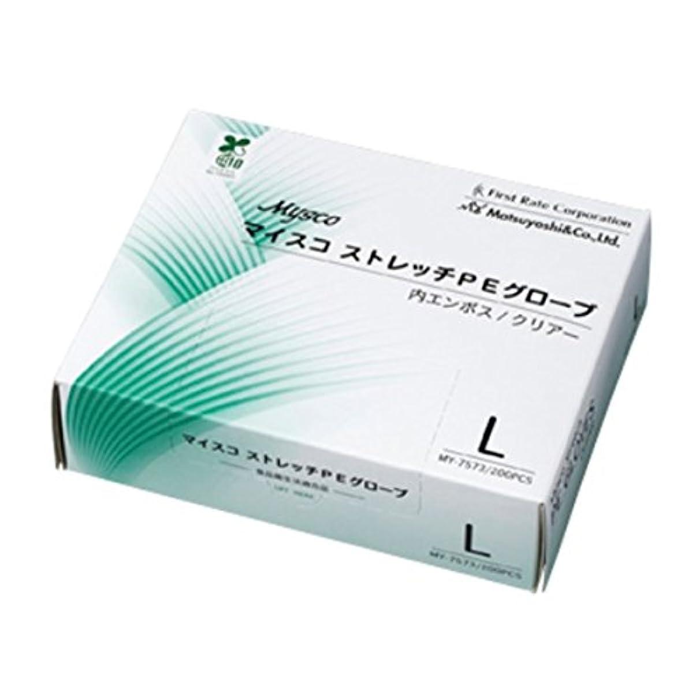 宿クスコ害【ケース販売】マイスコ ストレッチPEグローブ L 200枚入×40箱