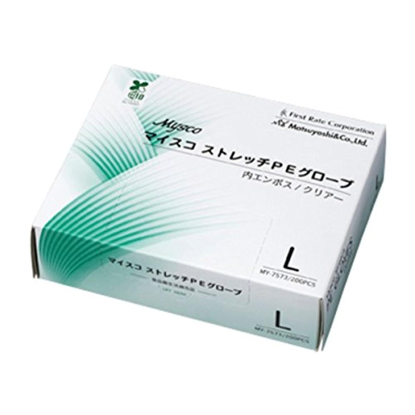 フリース非公式君主制【ケース販売】マイスコ ストレッチPEグローブ L 200枚入×40箱