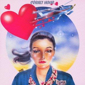 RoomClip商品情報 - COBALT HOUR