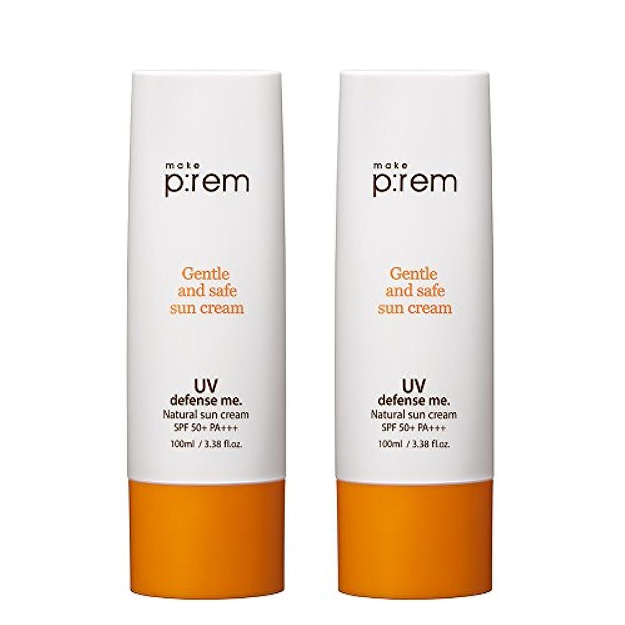 (2個セット) x [MAKE P:REM] UV defense me. Natural sun cream ナチュラル サン クリーム 100ml SPF 50+ PA+++ / 韓国製 . 海外直送品