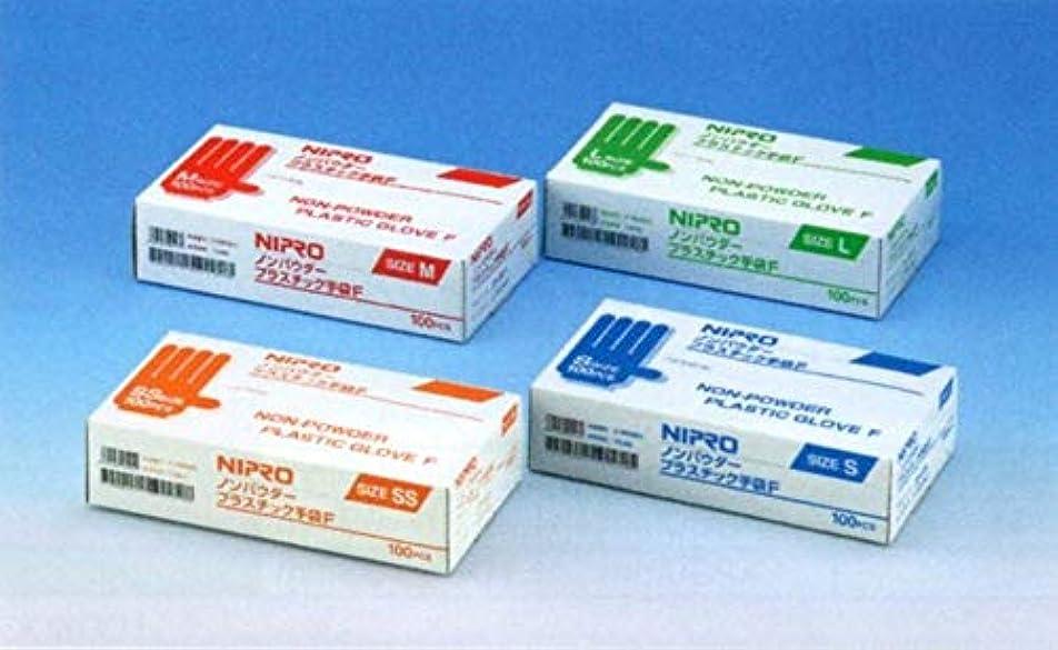 ナイトスポット成功巨大ニプロ ノンパウダープラスチック手袋F SSサイズ 100枚入 20-525