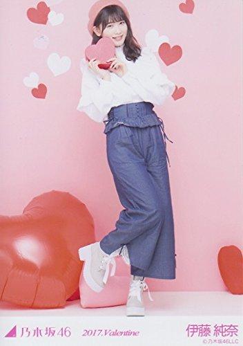 乃木坂46公式生写真 2017. Valentine 【伊藤...