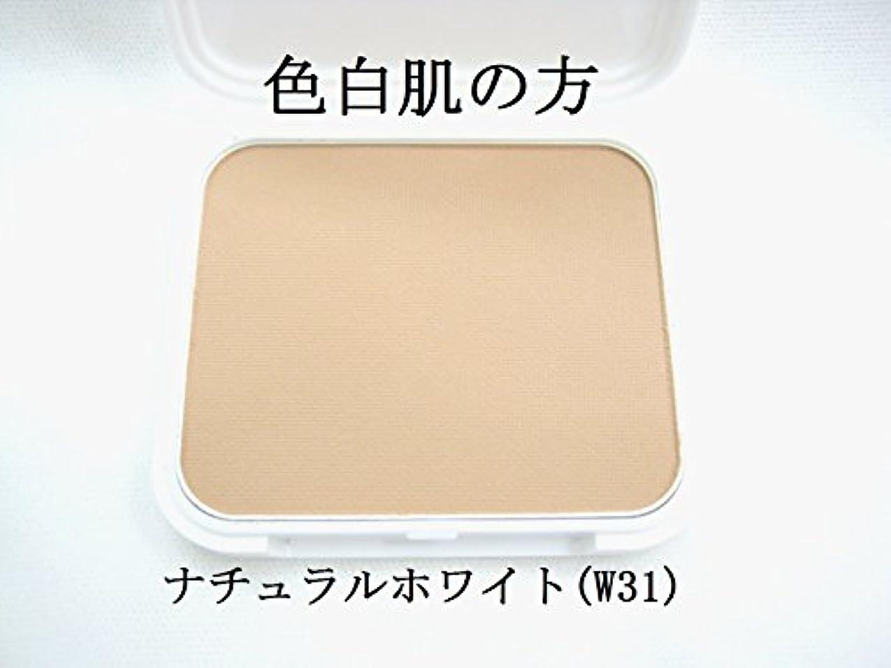 大臣無意識リフトIR アイリベール化粧品 パウダリーファンデーション リフィル 13g (W31)