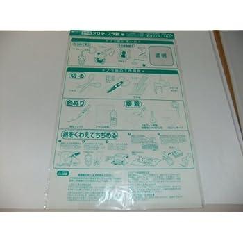 銀鳥産業 クリヤープラ板 392-046 P104 0.4mm厚