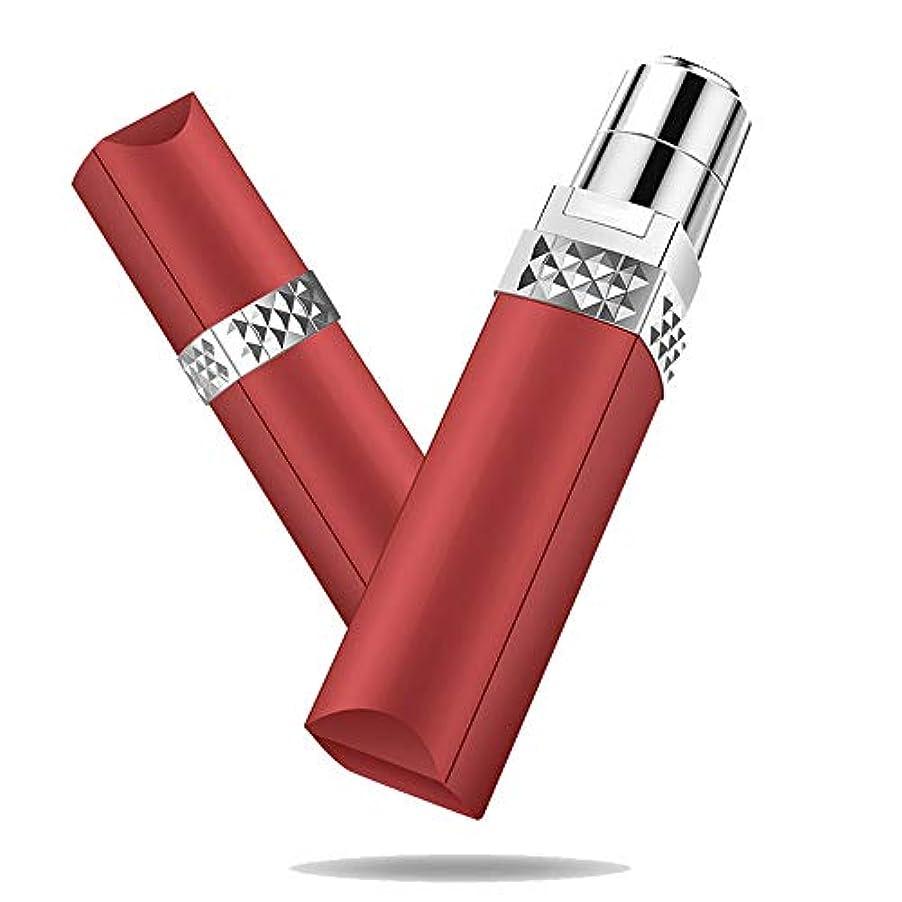 卒業砦肺口紅脱毛器、電気シェーバー、唇の顔の毛の除去装置、コンパクトでポータブル、防水カッターヘッド取り外し可能
