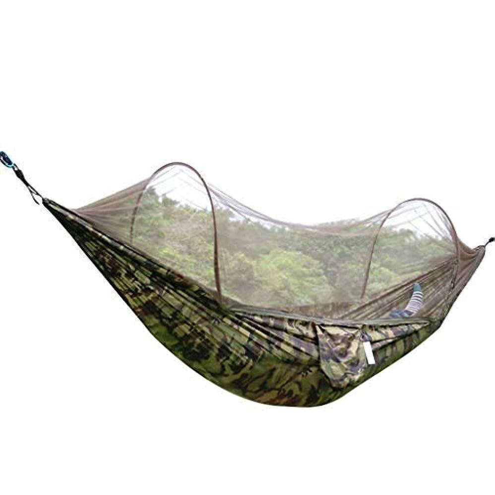 加速するやる出発蚊帳とキャンプハンモック - 軽量ダブルハンモック、屋内、屋外、ハイキング、キャンプ、バックパッキング、旅行、裏庭、ビーチのための携帯用ハンモック