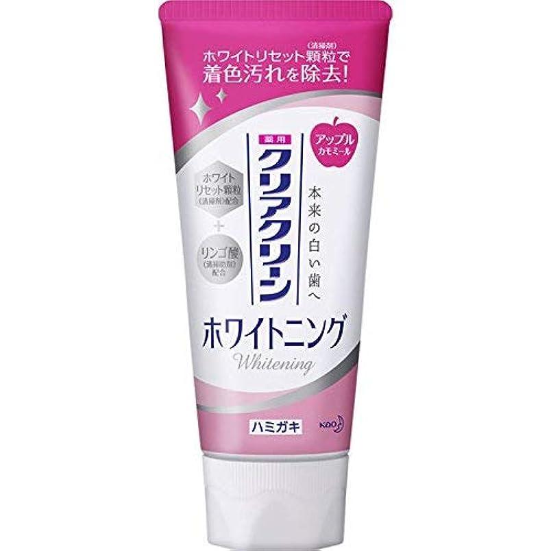 入浴リングアイドル【花王】クリアクリーン ホワイトニング アップルカモミール スタンティング 120g ×5個セット