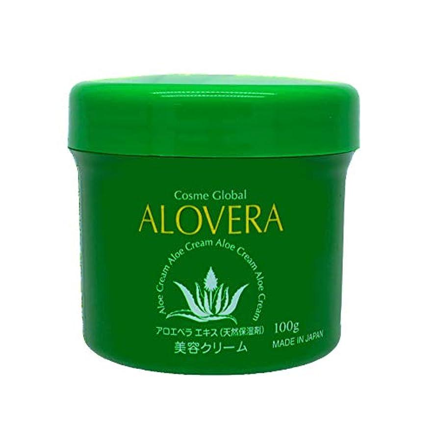 有効化禁じるキウイALOVERA アロベラ アロエベラ葉エキスをたっぷり配合 日本製 高保湿スキンケア 顔?全身用 (クリーム 100g)