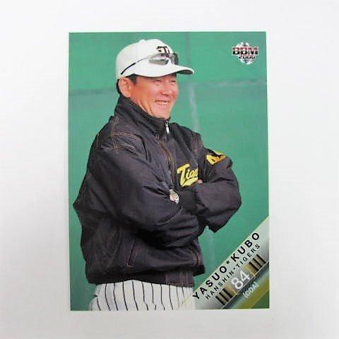 BBM2006阪神タイガース■レギュラーカード■003/久保康生 ≪ベースボールカード≫