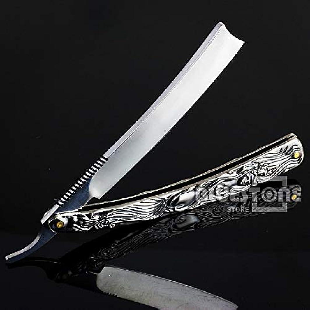 相手補足果てしないKlaxiaz - 高品質ヴィンテージアルミストレートエッジステンレススチールシェイパー理容カミソリ折りたたみシェービングナイフ