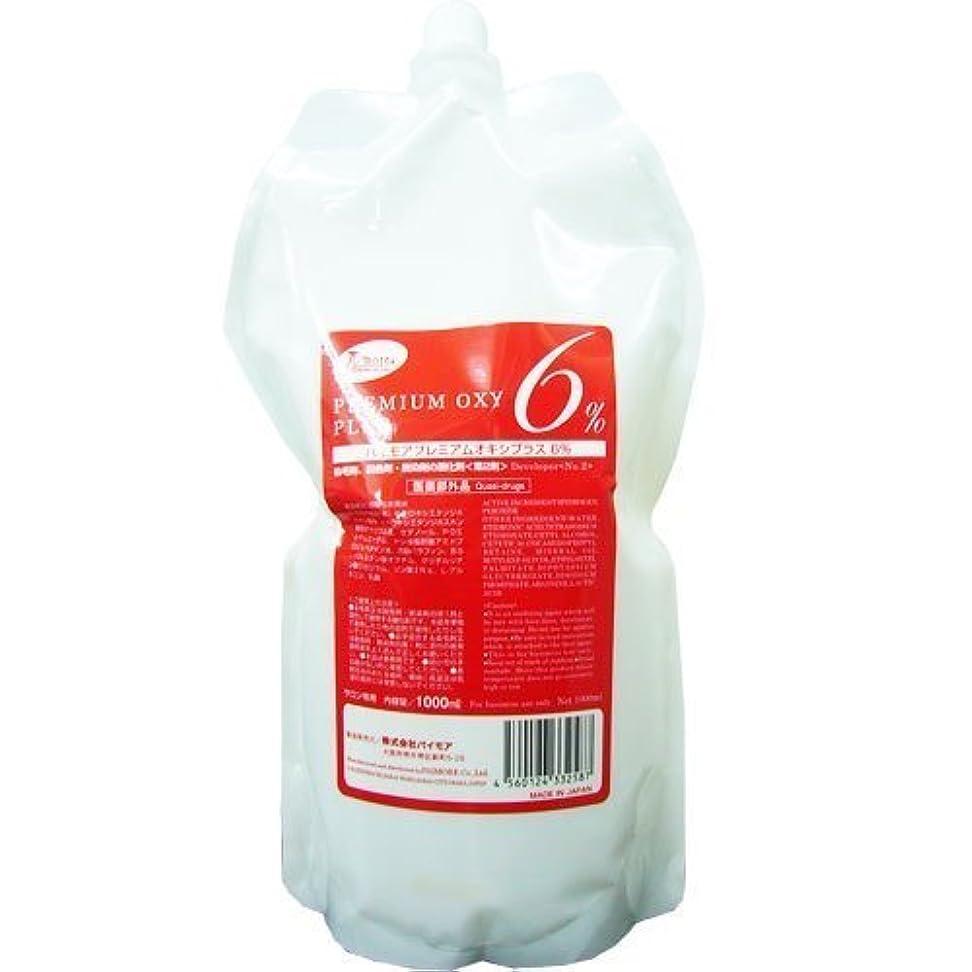 浸透する東サイレンパイモア プレミアムオキシプラス 6%(パウチタイプ) 1000ml [医薬部外品]