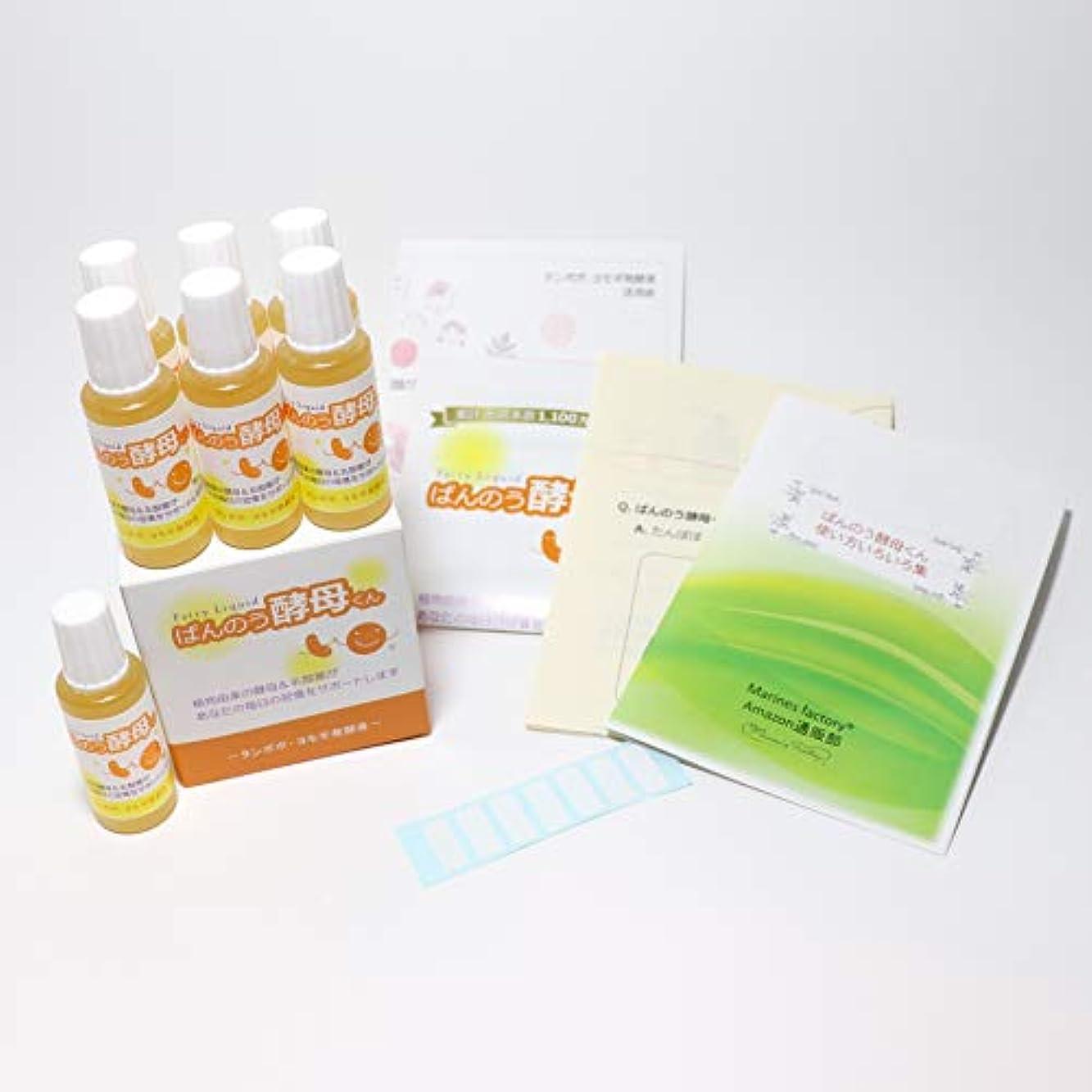 カカドゥボイドリスナーポストイン品 ばんのう酵母くん 7本 ホットAセット 説明書4枚 使用期限ラベル付き