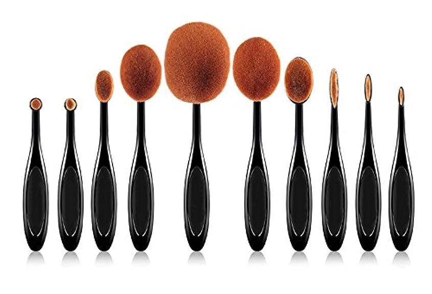 いたずらバルーン。KEDSUM メイクアップブラシ 歯ブラシ型 化粧ブラシセット メイクブラシ ファンデーションブラシ メイク道具 10本セット (2)