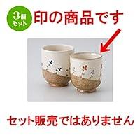 3個セット 初恋草湯呑(小) [ 6.8 x 7.6cm ・ 205cc ] 【 組湯呑 】 【 料亭 旅館 和食器 飲食店 業務用 夫婦 】