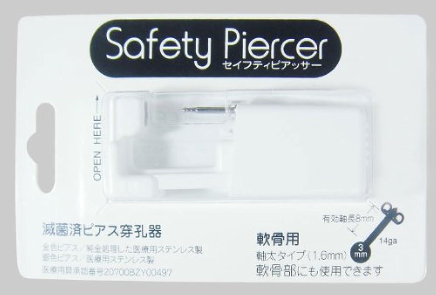 セイフティピアッサー シルバー (軟骨用軸太タイプ ボール 医療用ステンレス) 3mm 5M300WC