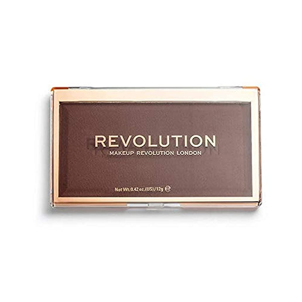 ベーシック不定こする[Revolution ] 回転マットベース粉末P17 - Revolution Matte Base Powder P17 [並行輸入品]