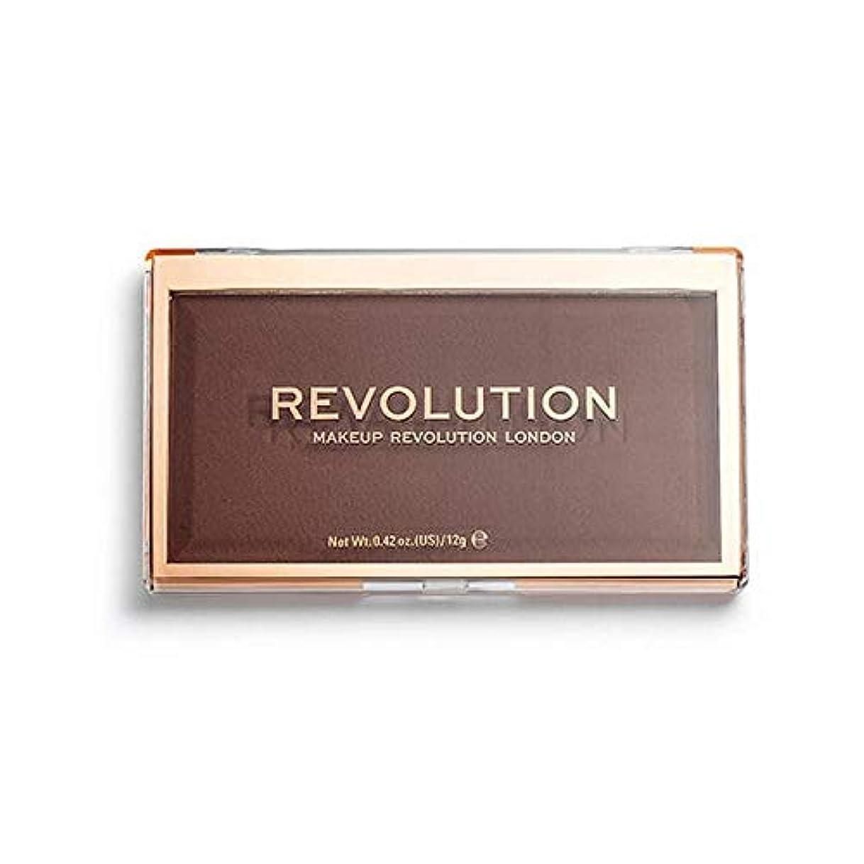 時間長くする傾向[Revolution ] 回転マットベース粉末P17 - Revolution Matte Base Powder P17 [並行輸入品]