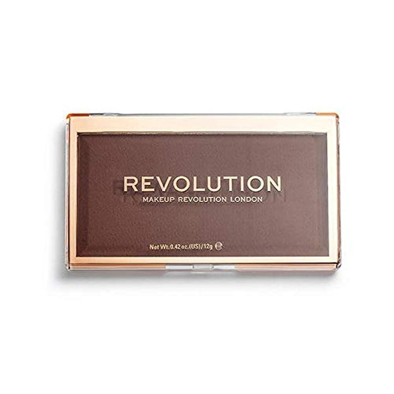 在庫不倫夢中[Revolution ] 回転マットベース粉末P17 - Revolution Matte Base Powder P17 [並行輸入品]
